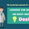 MR dental chair Designer