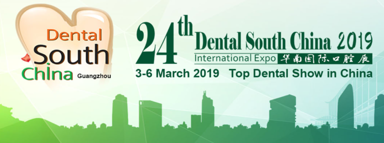 Dental South China International Expo